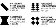 Moscow Design Museum #branding #pattern #geometric