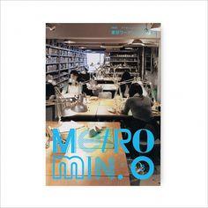 groovisions|works|Metro min. #logo #min #graphic #metro