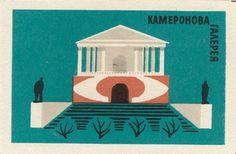 Vintage Illustration Russia #vintage #illustration