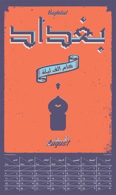 Arab Fall Calendar 2013 on Behance #calligraphy #war #calendar #design #poster #revolution #iraq #typography