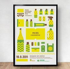 MCRS | ALONGLONGTIME #recycle #alonglongtime #yellow #environmental #friendly #poster #green