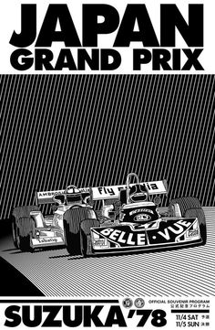 Beautiful Grand Prix Posters | Abduzeedo Design Inspiration #japan #japanese #grand prix