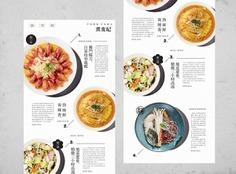 Noodle Story Brand Design
