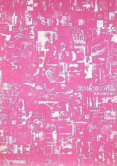Kiyoshi AWAZU #pink