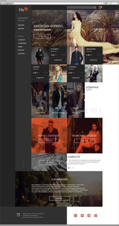 City-IN website concept on Behance