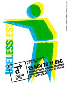 IdN™ POTM® — Do you Use-Less? Or are you Useless? #hong #design #kong #poster