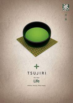 indimusic 個體戶 - Tsujiri辻利茶屋 #mucha #graphic #japan