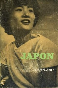 release films the head #cover #1964 #japon #magazine