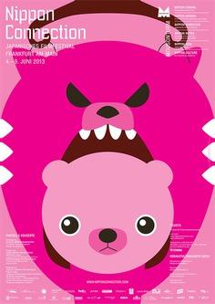 Nippon Connection 2013 – Concept & Illustration: Fabia Pospischil.