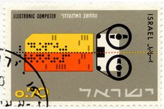 grain edit · Israel : Electronic computer stamp 1964 #stamp