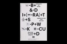 poster, typography
