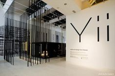 Onion Design Associates | Yii design exhibition identity