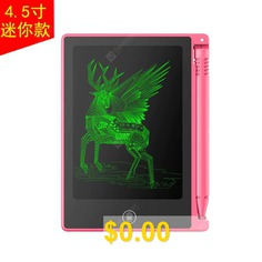 New #8.5 #Inch #12 #Inch #Children's #LCD #LCD #Tablet #Flexible #Creative #Green #Board #- #4.5 #INCH #- #BLACK