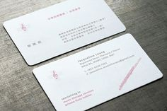 baseline workshop / jacqueline leung namecard #graphics #namecard #identity
