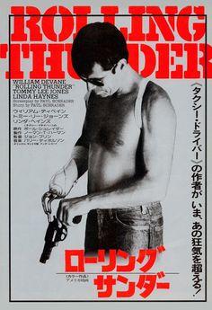 Japanese Movie Poster: Rolling Thunder. 1977 - Gurafiku: Japanese Graphic Design #graphic design #typography #japanese #movie poster