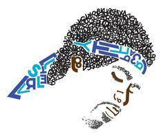Jimi Hendrix Typographic Portrait by Matt Hodin www.Behance.net/MattHodin