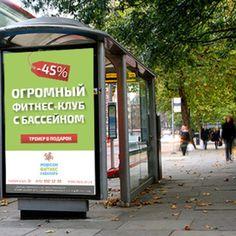 http://xsign.ru #design #logotype #webdesign #artdirector #designer #graphicdesign #xsign #rusdesign #russiandesign #creative