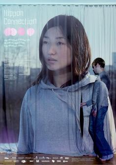 Katrin Schacke: Nippon Connection 2006