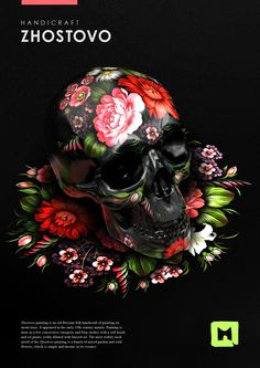 Styles of russian folk painting on Behance #flower #skull #dark