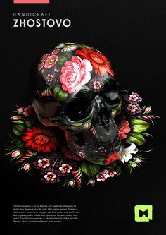 Styles of russian folk painting on Behance #flower #skull #dark