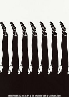 Shigeo Fukuda — Lost At E Minor: For creative people #graphic design #poster #shigeo fukuda