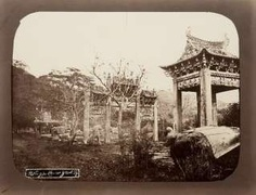 Five historic photographs, with scenes from the Jiangnan Region
