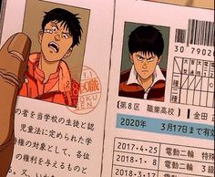 tumblr_l9jgwlwPeW1qare5jo1_500.jpg (JPEG Image, 500x412 pixels) #akira #movie #anime #japan