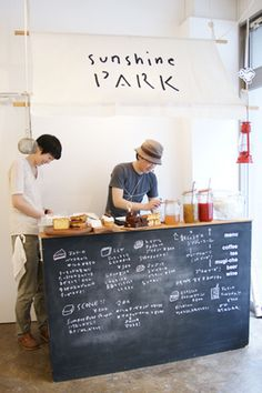 Sunshine Park / Signage