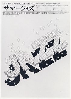 All sizes | igarashi_jazz2 | Flickr - Photo Sharing! #igarashi #white #black #carrico #and #type #eli #grey
