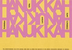 Hanukkah Party Invite by Lustig Cohen, Elaine