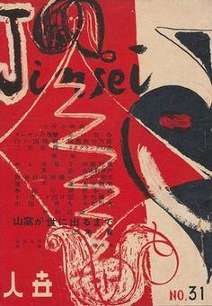 1951.jpg (300434)