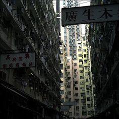 FFFFOUND! | ctigmata: Гонконг 香港. #urban #building #japan