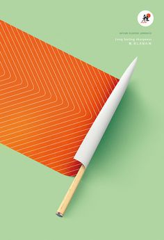 Long Lasting Sharpness, Nicolas Dumenil #graphic #paper #japan