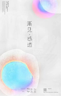 paradise #print #poster