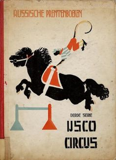 Animalarium: Circus Classics #illustration #books #vintage