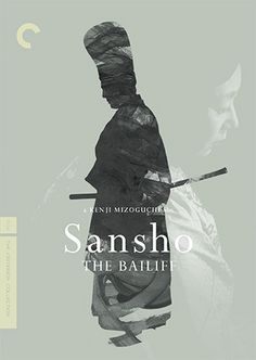 Sansho the Bailiff (1954)   The Criterion Collection