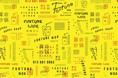 Fortune Wok Identity - Mindsparkle Mag The University of Kansas designed the brand refresh for Fortune Wok. Since 2001, Fortune Wok has been proudly serving the Kansas City area with unbeatable Chinese food. #logo #packaging #identity #branding #design #color #photography #graphic #design #gallery #blog #project #mindsparkle #mag #beautiful #portfolio #designer