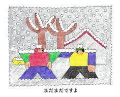 Momoenarazaki-snowy-illustration-itsnicethat