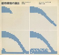 Totodo.jp » ISO50 Blog – The Blog of Scott Hansen (Tycho / ISO50) #grid #japanese #design #vintage