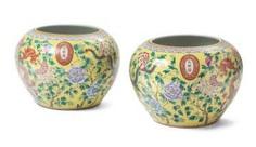 1 Pair Of Cachepots #porcelain
