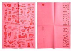 triborodesign | triboro projects #illustration