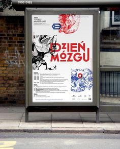 work/projects #red #made #hand #geometric #brain #minimal #poster #street #day #blue #drawing