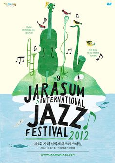 Jarasum Jazz festival poster collection