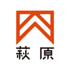 09_17_13_hagiwara_3.jpg #branding #japanese #asian #food #meat #roof #logo #japan