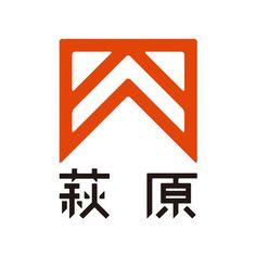 09_17_13_hagiwara_3.jpg #logo #branding #japan #food #japanese #meat #roof #asian #butcher