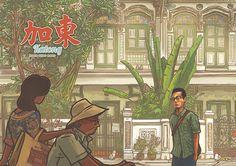 Singapore illustrations through the eye's of Lee Xin Li