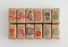 Rubber-Stamped Japanese Food Packaging #design