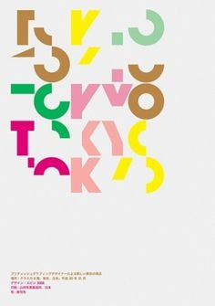 Baubauhaus. #typography