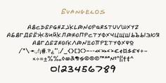 Evangelos typeface (font) designed by Thoma Kikis. Teknike.com - #evangelos #typeface #font #kikis #thomakikis #handwriting #greek #latin #cyrillic #teknike