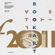 SIBF11 BookArt - shin, dokho #print #book #typography